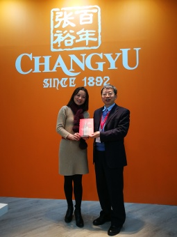 A book for Dr Li Jiming - chief winemaker at Changyu Pioneer Wine Company