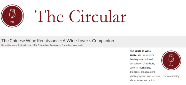 circular_header