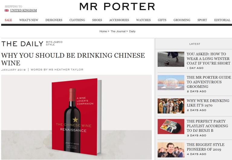 MrPorter_header