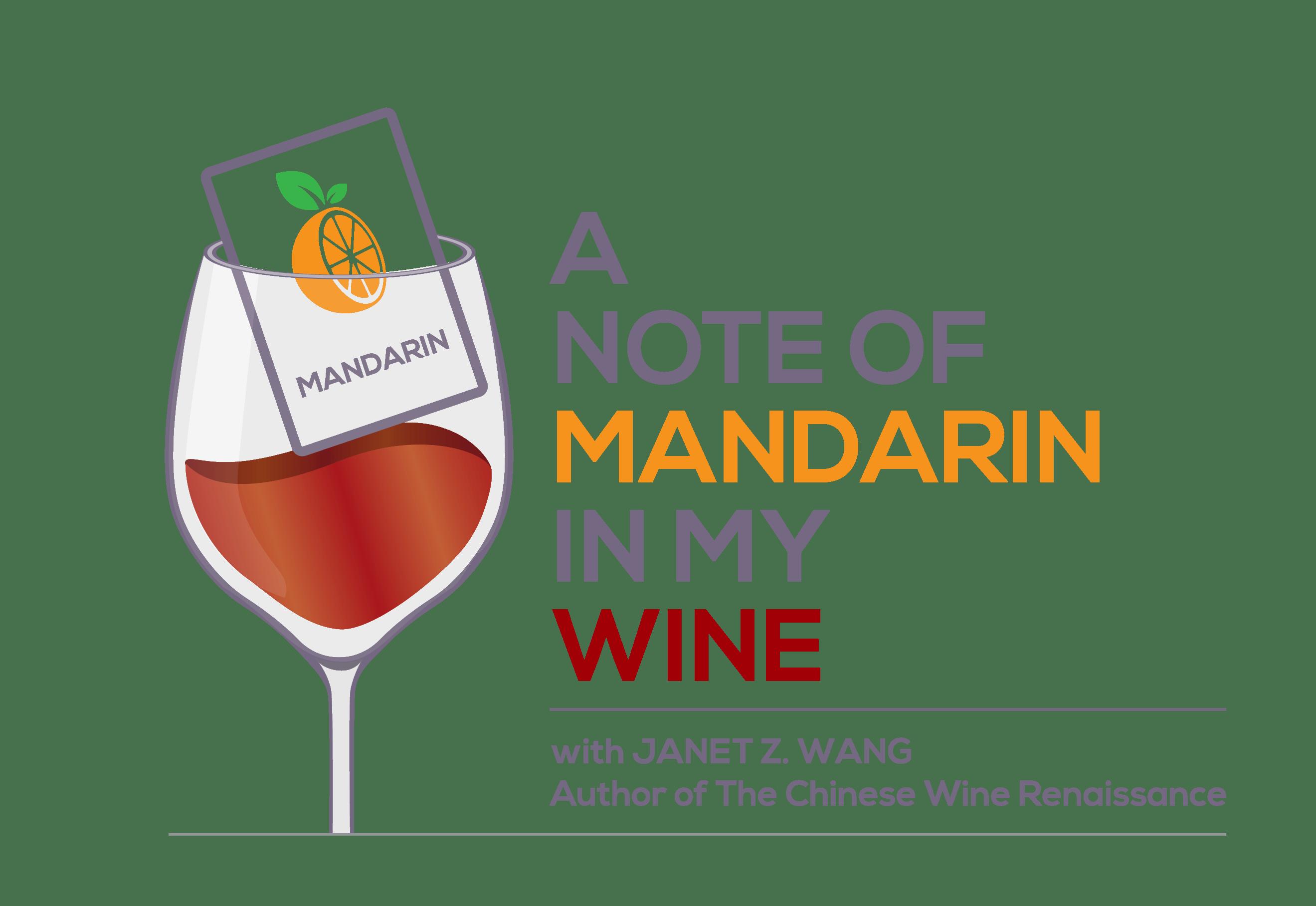 1112_mandarin_logo_pd-03-1